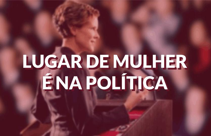 PROJETOS POR MAIS MULHERES NA POLÍTICA SE UNEM PARA EVITAR 'LARANJAL DE 2018'