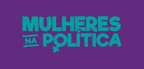 Conheça as/os candidatas/os de 2020 e saiba como ver planos de governo